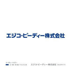 EZICO_PD_logo_01