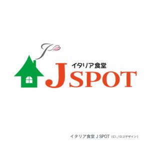 イタリア食堂_JSPOT_01